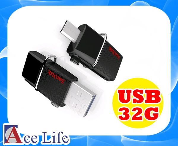【九瑜科技】Sandisk 32G 32GB OTG SDDD2-032G USB 3.0 隨身碟 iPhone