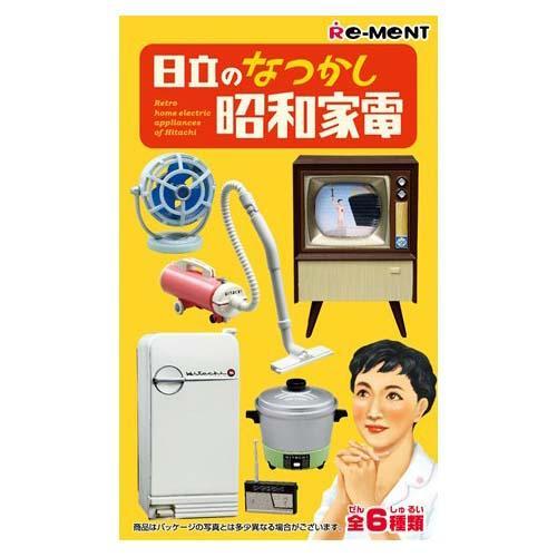 日本代購預購 滿600元免運 日本懷舊系列 日立昭和家電 食玩盒玩公仔模型 922-263