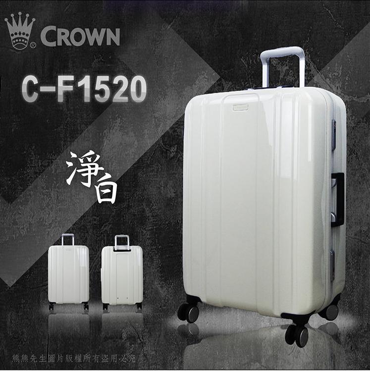 《熊熊先生》CROWN皇冠 25吋 行李箱/旅行箱 C-F1520