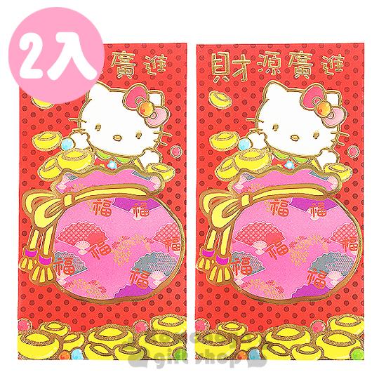 〔小禮堂〕Hello Kitty 中式燙金紅包袋《2入.紅.點點.福袋.插式封口》刮刮樂設計