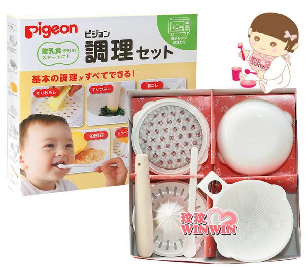 貝親P03148 榨汁、研磨器皿(八件式調理器、食物調理器、食物研磨器)台灣製造、 副食品調理,輕鬆又方便