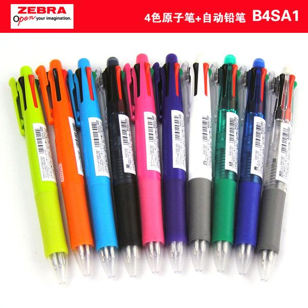 斑馬ZEBRA四色五合一多功能原子筆B4SA1