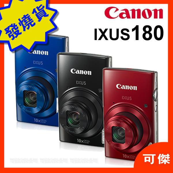 可傑數位 佳能 CANON IXUS 180 彩虹公司貨 2000萬像素 10倍變焦 發燒熱賣