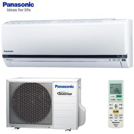 Panasonic 國際牌   CS-J25VA2/CU-J25HA2 J系列1對1分離式變頻冷暖空調★指定區域配送安裝★
