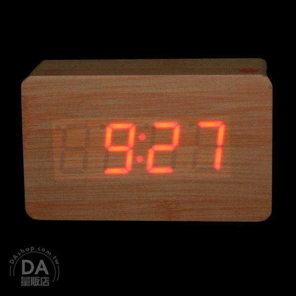 《DA量販店》樂天最低價 木頭時鐘 木質 原色 實木 紅光 LED 電子鐘 時鐘 鬧鐘 溫度計(59-1440)