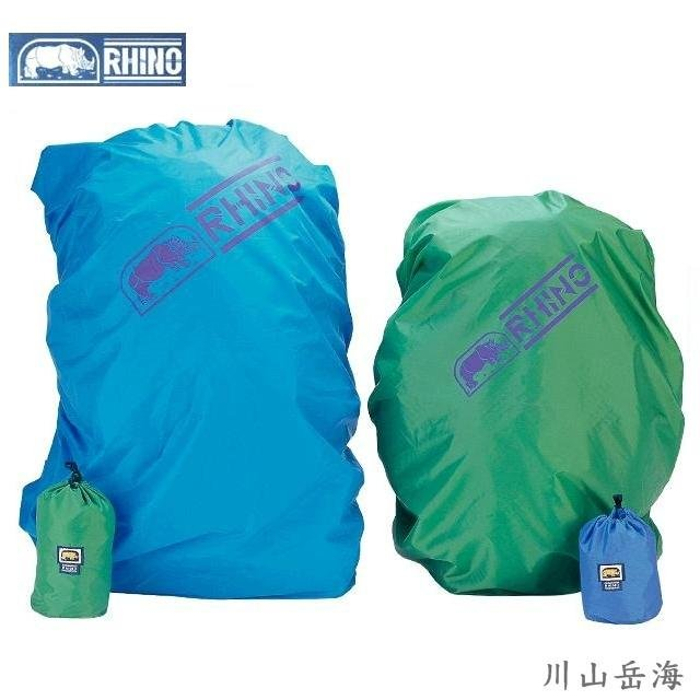 [ RHINO 犀牛 ] 902L 背包防雨套 大 / 藍 / 橘 / 902-L