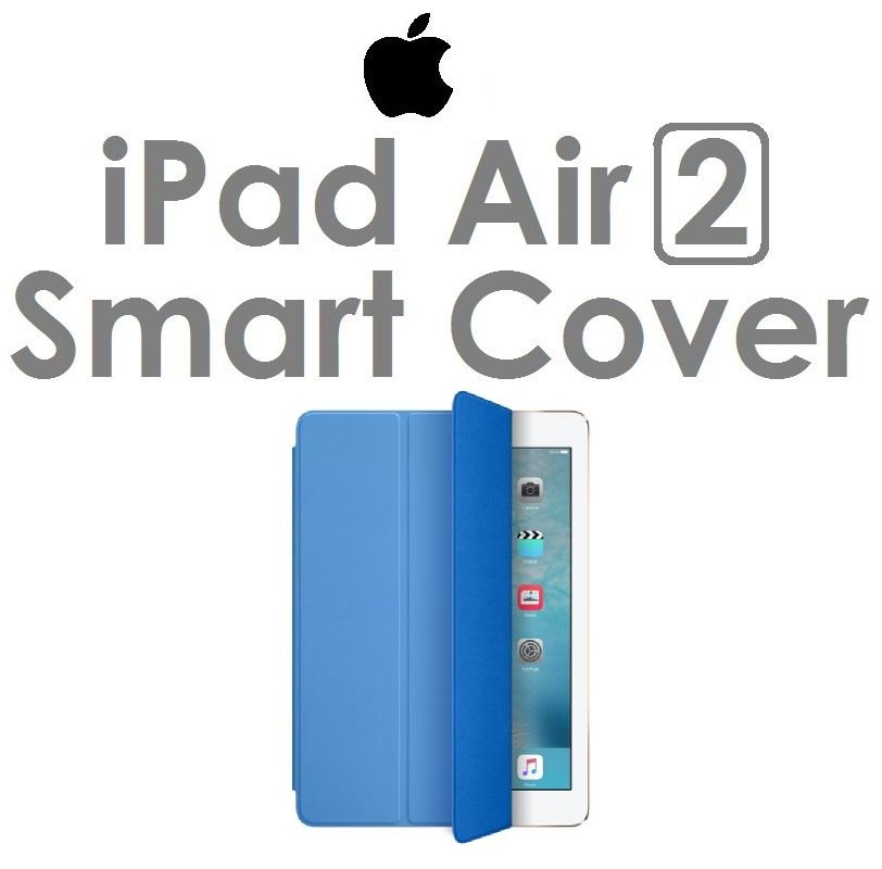 【原廠吊卡盒裝】蘋果 APPLE iPad Air2 Smart Cover 原廠皮套 保護套 側掀側翻 Air 2