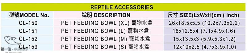 [第一佳水族寵物] 台灣奧圖OTTO 兩棲爬蟲岩石造型寵物碗水盆 [XL(特大)]