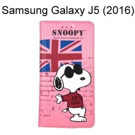 SNOOPY 彩繪皮套 [英國粉] Samsung J510 Galaxy J5 (2016) 史努比【正版授權】