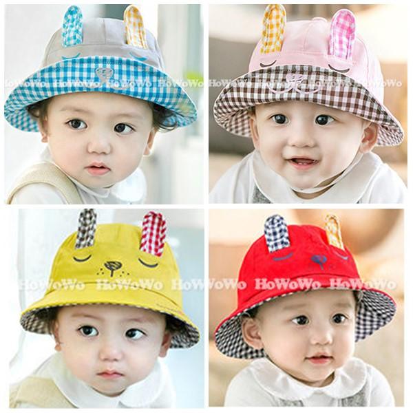 寶寶帽 漁夫帽 遮陽帽  盆帽 嬰兒帽 網帽 防曬必備 CA3997