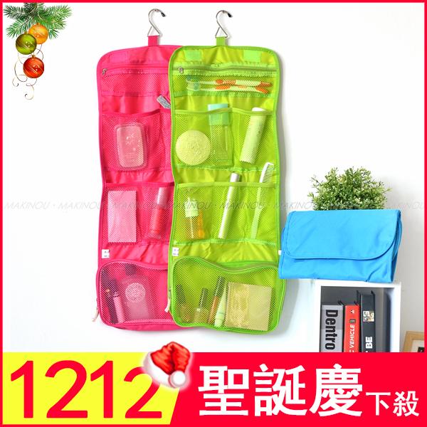 1212 聖誕慶 旅行盥洗包|便攜式三層可掛盥洗收納包|日本牧野 收納袋 包中包 手提包 旅行包 化妝包 MAKINO
