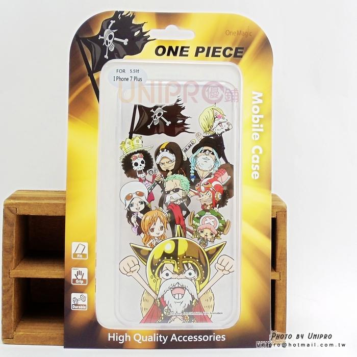 【UNIPRO】iPhone7 PLUS 5.5吋 海賊王 航海王 Q版草帽海賊團 羅 手機殼 i7+ 路西