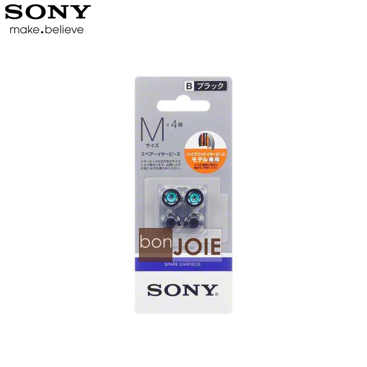 ::bonJOIE:: 日本進口 境內版 SONY EP-EX11M/B 黑色 耳塞 (全新封裝) 耳道式耳機替換耳塞