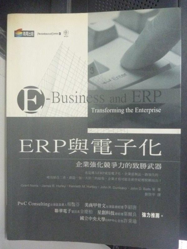 【書寶二手書T8/財經企管_OIB】ERP與電子化:企業強化競爭力的致勝_詹姆士‧赫利