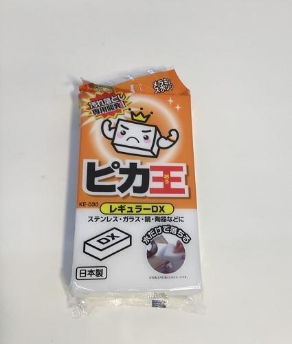 【百倉日本舖】日本科技海棉/科技泡棉/去污海棉/白色海棉