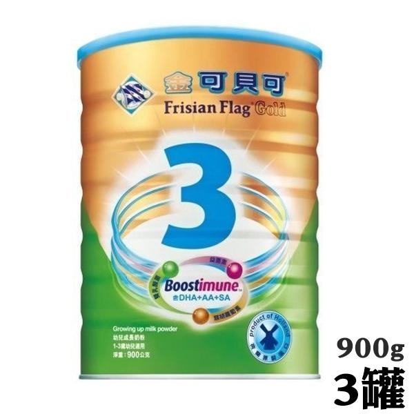 『121婦嬰用品館』金可貝可 3號幼兒成長奶粉900g 3罐組 (效期至2017/10)