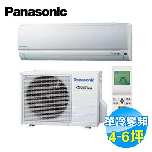 國際 Panasonic 變頻單冷 一對一分離式冷氣 K系列 CS-K28A2 / CU-K28CA2