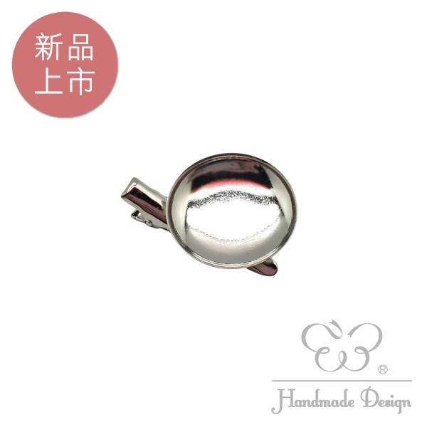 【60370】圓形台+別針+鴨嘴夾 (小 / 5入)