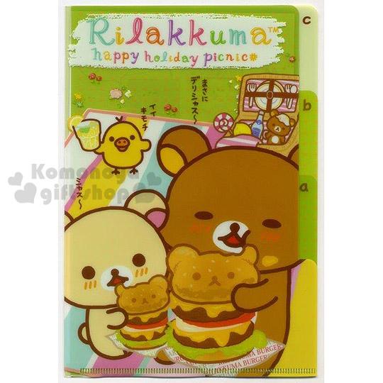 〔小禮堂〕懶懶熊 拉拉熊 三層迷你A6文件夾《黃.野餐吃漢堡》側邊標籤.L型開口