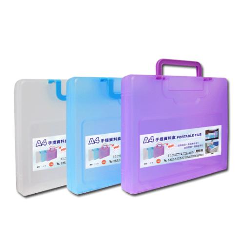 W.I.P 聯合文具 CP-3304 手提資料盒 ( A4 文件收納盒 ) 厚度5公分