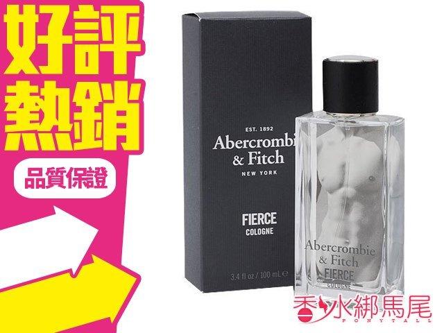Abercrombie & Fitch Fierce Cologne A&F 店內用男性香水100ML◐香水綁馬尾◐