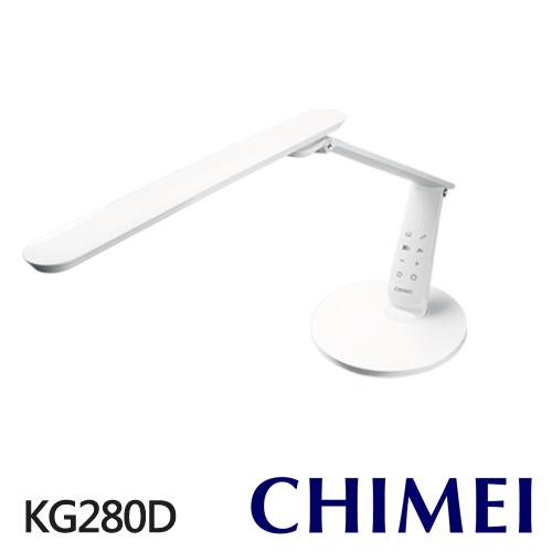 CHIMEI奇美知視家LED護眼檯燈/KG280D∥超省電∥無頻閃∥抗眩光