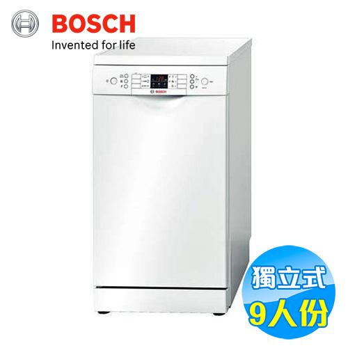 BOSCH 9人份獨立式洗碗機 SPS63M02TC