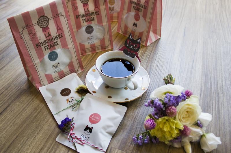 TAKE ME HOME-現磨包裝掛耳咖啡/濾掛式咖啡-婚禮小物(袋裝)