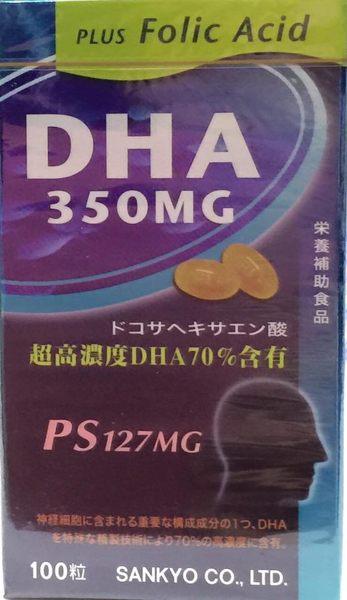 日本三共SANKYO【 高慧智】DHA 70%(PS 127MG、葉酸200mcg) 精純軟膠囊 100粒/瓶