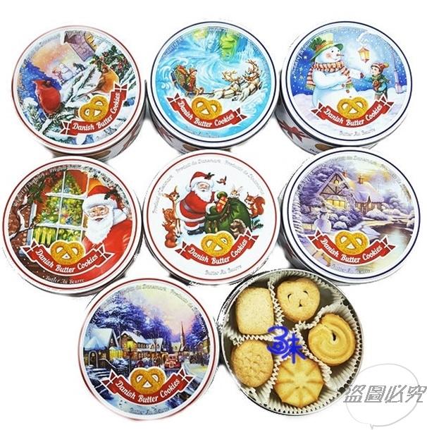 (丹麥) 聖誕節禮盒 丹麥皇后奶酥餅 奶油味(Butter Cookies) 1盒150公克 特價 109 元 【5776879014954】(附贈精美禮袋)
