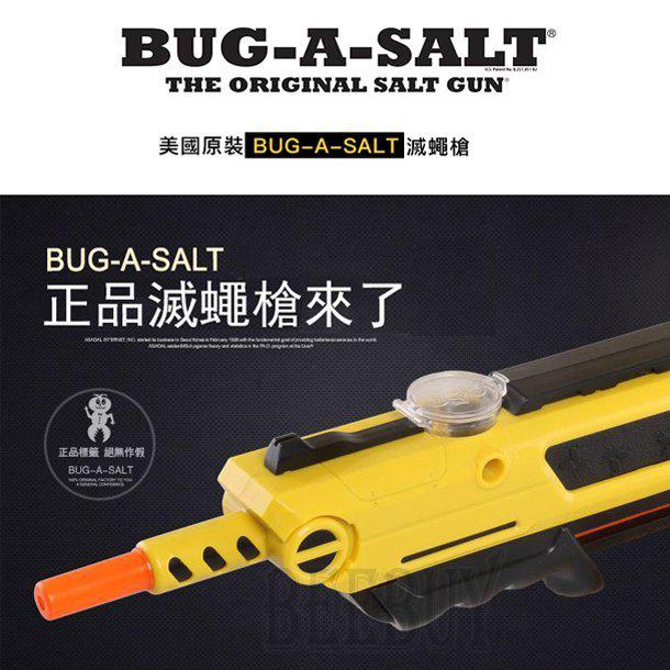 美國正版Bug-A-Salt 滅蠅散彈鹽槍 驅蟲神器 鹽巴散彈槍 滅蟲槍 滅蟑槍 滅蚊槍 滅蠅散彈鹽槍 鹽巴散彈槍滅蟲槍滅蚊槍鹽巴槍滅蟲槍 滅驅蟲神器
