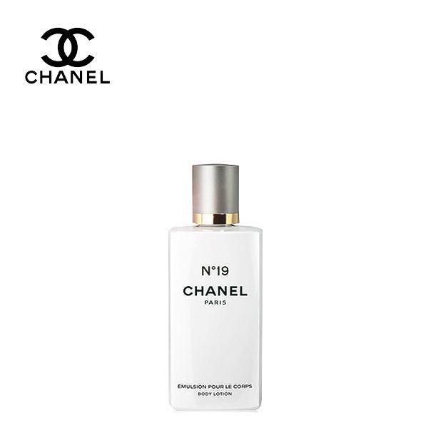 Chanel 香奈兒  N°19   /    NO19 香水身體乳液 200ml  聖誕交換禮物女生