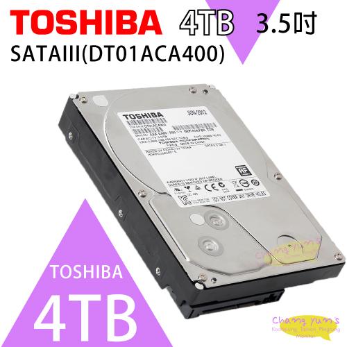 高雄/台南/屏東監視器 TOSHIBA 4TB 3.5吋 SATAIII 硬碟 7200轉(DT01ACA400)監控系統硬碟