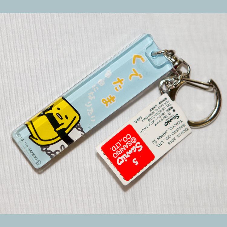 玉子燒蛋黃哥 透明壓克力吊飾 日本限定正版商品