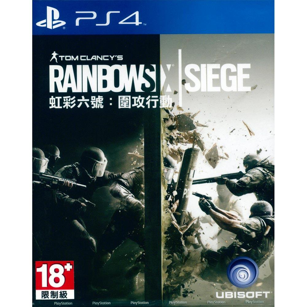 PS4 虹彩六號:圍攻行動 中英文亞版 Tom Clancy's Rainbow Six Siege