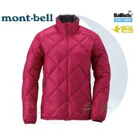 【【蘋果戶外】】mont-bell 1101429CHRD 桃紅 日本LT Alpine 女款 800FP 保暖超輕量羽絨外套