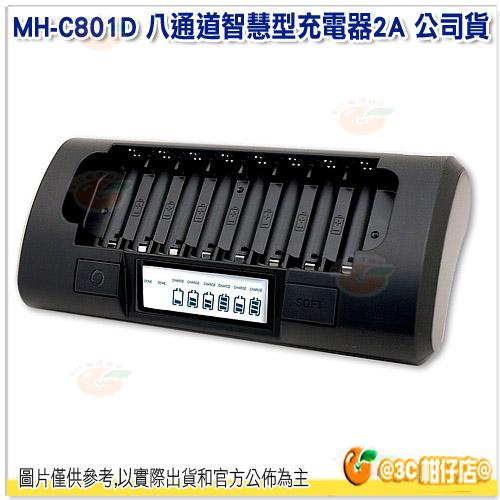POWEREX MH-C801D 60分鐘超極速充電器 活化電池 電力顯示 一次可充8顆AA 1小時全充飽