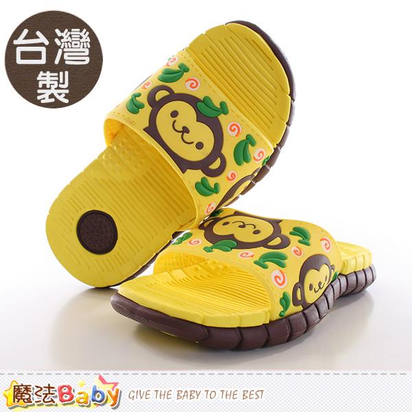 兒童拖鞋 台灣製立體足弓舒適拖鞋 魔法Baby~sh9858
