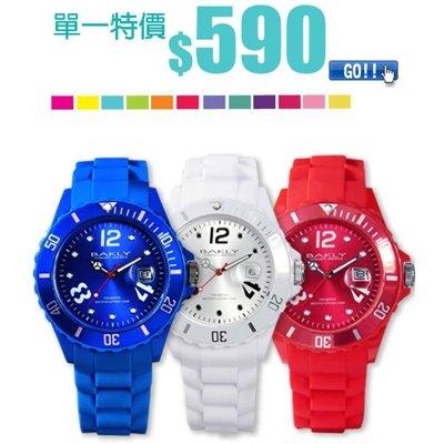 【完全計時】手錶館│BAKLY 品牌出清特賣會 輕量玩色系列 下殺特價 禮物