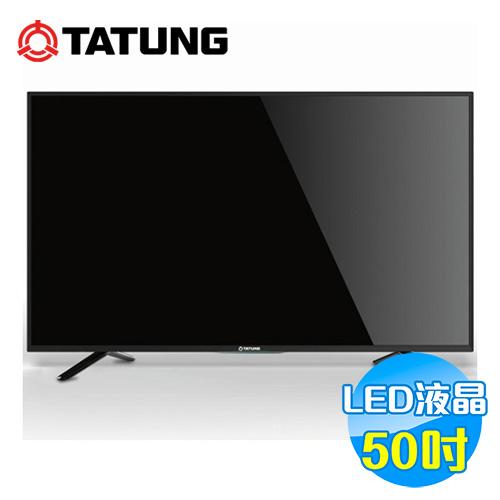 大同 Tatung 50吋 多媒體LED液晶顯示器 DH-50A10
