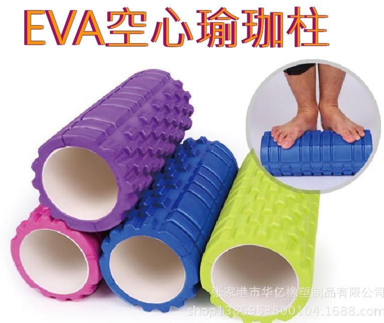 ♥原價698特價349元♥ EVA 瑜珈柱♥foam rol 滾輪 按摩棒 狼牙棒 舒壓棒瑜珈墊按摩滾筒 瘦腿按摩