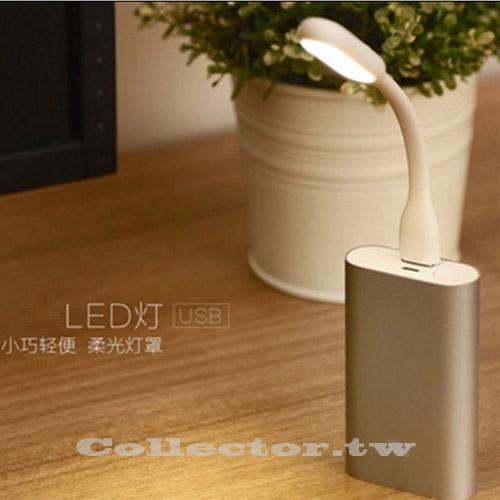 【U15061201】LED護眼白光USB鍵盤燈 照明小夜燈 移動電源隨身燈