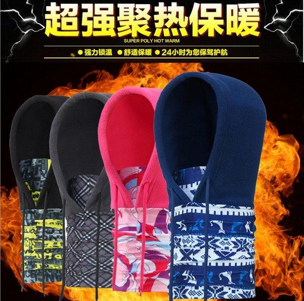 【意生】X-FREE 防寒防風抓絨帽 自行車防塵保暖口罩圍脖帽子口罩 魔術頭巾全罩式飛虎帽滑雪帽CS帽圍巾面罩
