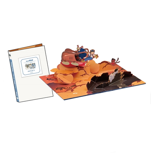 【真愛日本】 15100800033  立體紙繪本-希達神兵 守城機器人 LAPUDA 天空之城 收藏 擺飾 飾品