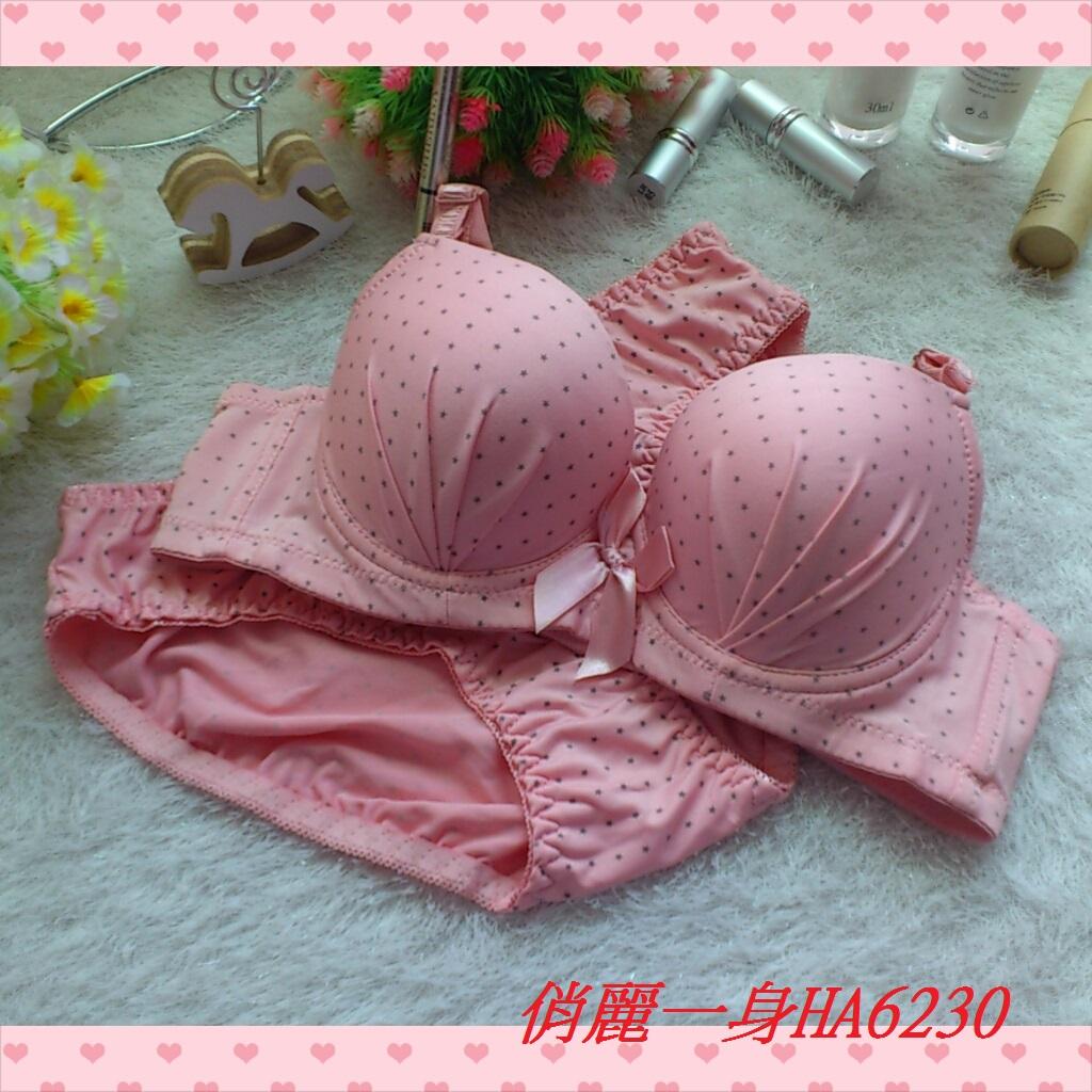 魔術胸罩3段3排扣爆乳內衣32/34/36(AB罩含內褲)俏麗一身HA6230