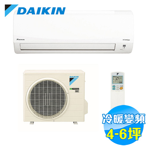 大金 DAIKIN 變頻冷暖 一對一分離式冷氣 經典系列 RXP30HVLT / FTXP30HVLT