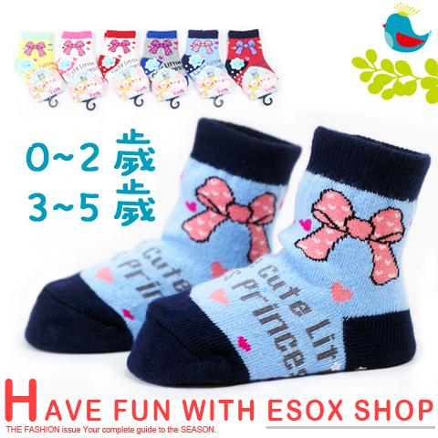 止滑寶寶襪蝴蝶結款 台灣製 pb