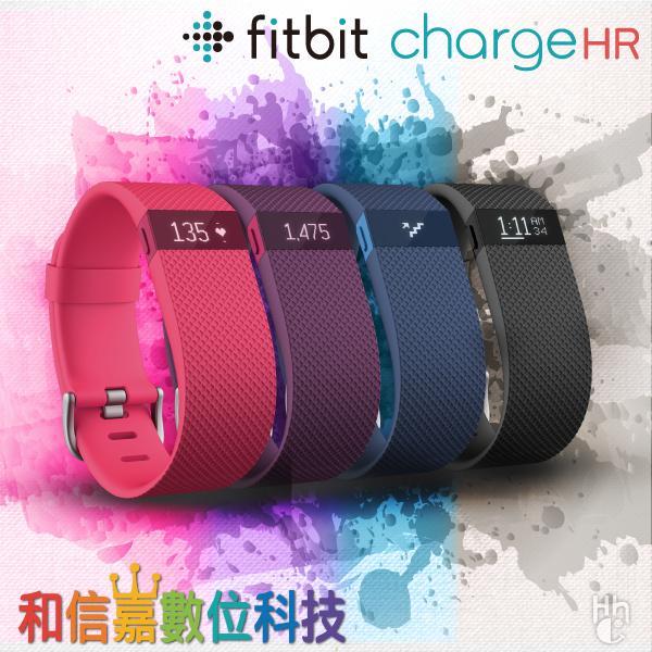 ➤時尚健身新指標【和信嘉】Fitbit Charge HR(粉/紫/藍/黑) 智能運動手錶 健身手環 電話提醒 睡眠追蹤 公司貨 原廠保固
