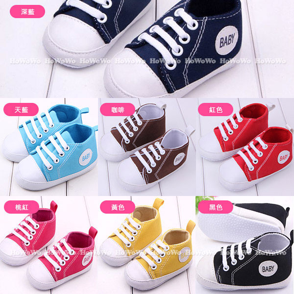 寶寶鞋 學步鞋 軟底防滑嬰兒鞋(11.5-12.5cm)  MIY0284