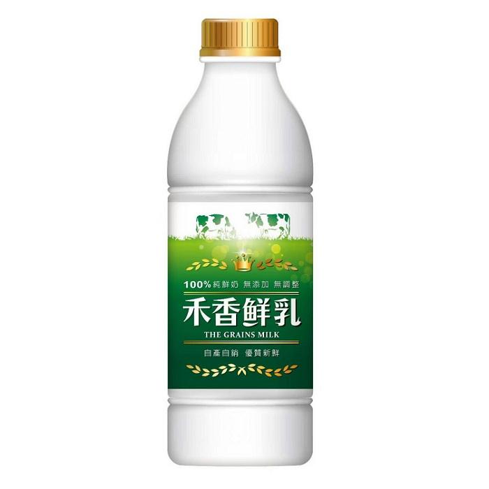 【禾香牧場】牧場直送鮮奶,奶素, 每瓶936ml,健康快樂牛,中醫養牛,台南牧場